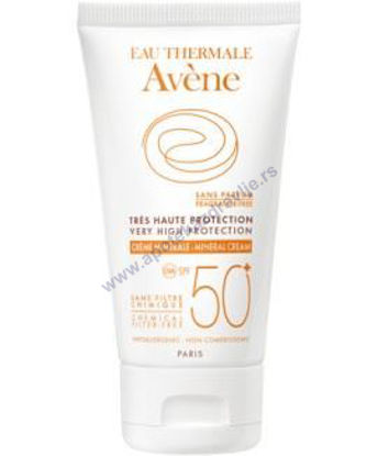 Imagine AV SUN KREMA SPF50+ 50ml